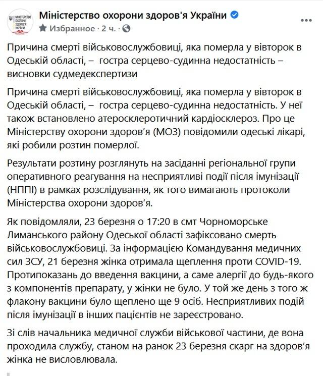 Приказ Министерства здравоохранения РФ от 5 июля 2016 г ...