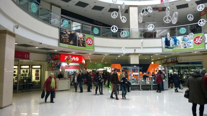 http://antifashist.com/images/042016/donetsk-city-center-04.jpg