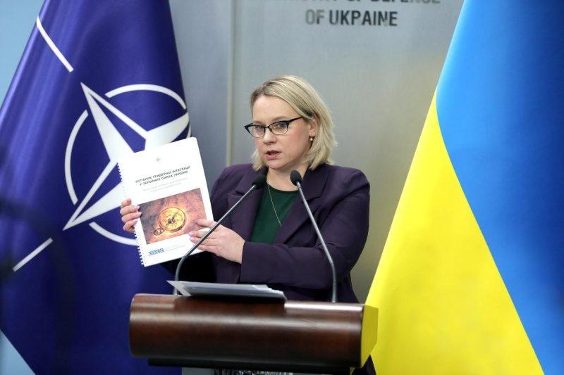 В украинской армии внедряют учебник по гендерной интеграции