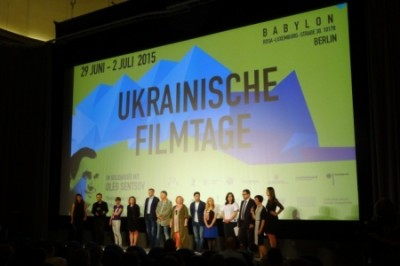 Germany refused to show the film about the Ukrainian pravosekov